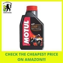 Best Engine Oil For Bike